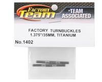 "Team Associated 1.375"" Titanium Turnbuckle Set (Silver) (2)"