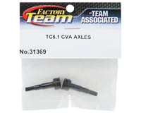 Team Associated CVA Axle Set (2)