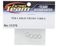 Team Associated Axle Crush Tube Set (4)