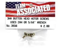 Image 2 for Team Associated 3mm Button Head Screws (5)