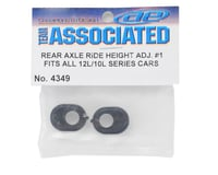 Image 2 for Team Associated Axle Height Adjuster (#1 Offset)