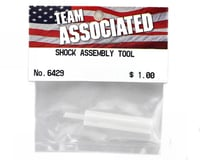 Image 2 for Team Associated Shock Assembly Tool