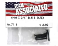 "Image 2 for Team Associated 4-40 x 3/4"" Button Head Screw (6)"