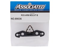 Image 2 for Team Associated Arm Mount B (RC8)