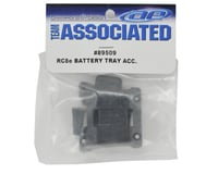 Image 2 for Team Associated Battery Tray Accessory Set (e-Conversion)
