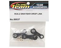 Image 2 for Team Associated Swaybar Drop Link Set (RC8.2)