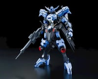Bandai #02 Gundam Vidar