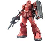 Bandai Spirits MS-05 ZAKU I Char Aznable`s Gundam