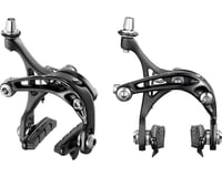 Campagnolo Potenza Brakeset, Dual Pivot Front and Rear, Black | relatedproducts