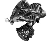 Campagnolo Chorus Rear Derailleur (Black/Carbon) (11 Speed)