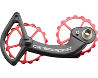 CeramicSpeed Oversized Pulley Wheel System for Shimano 9000/6700 Series – Coated