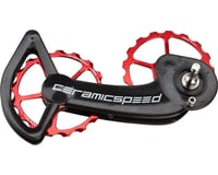 CeramicSpeed Oversized Pulley Wheel System for SRAM eTap (Coated Bearings)