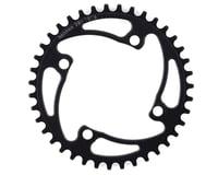 RENNEN 4-Bolt Chainring Non-Threaded (Black) (39T) | alsopurchased