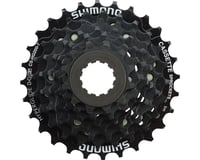 Shimano CS-HG200 7-Speed Cassette (Black)