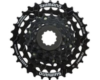 Shimano CS-HG200 7-Speed Cassette (Black) (12-32T) | alsopurchased