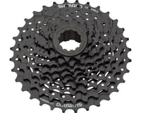 Shimano CS-HG200 9-Speed Cassette (11-32T) | alsopurchased