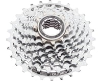 Shimano Alivio CS-HG51 8-Speed Cassette (Silver) | relatedproducts