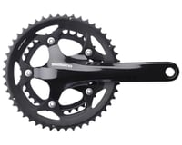 Shimano Tiagra R460 Crankset (Black) (2 x 10 Speed) (Hollowtech II)