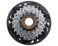 Shimano TZ510 6sp Freewheel Sprocket (Silver/Black)