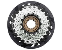 Shimano TZ510 7-Speed Freewheel Sprocket (Silver/Black)