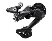 Shimano Deore M5120 Rear Derailleur (Black) (10/11 Speed)