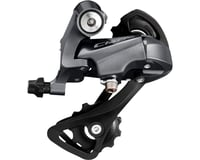 Shimano Claris RD-R2000-SS 8-Speed Rear Derailleur (Short Cage)