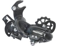 Shimano Tourney RD-TY300 6/7-Speed Rear Derailleur w/ Frame Hanger (Long Cage)