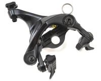 Shimano Dura-Ace BR-9110-RS Caliper Brake (Direct Mount Rear Seat Stay) | relatedproducts