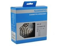 Image 2 for Shimano CS-HG81 SLX 10-Speed Cassette (11-34T)