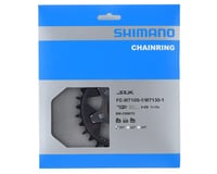 Image 2 for Shimano SLX SM-CRM75 1x Direct Mount Chainring (Grey) (Boost) (30T)
