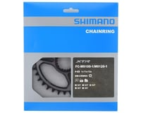 Image 2 for Shimano XTR M9100 Direct Mount Chainring (Black) (34T)