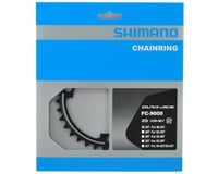 Image 2 for Shimano Dura-Ace FC-9000 11-Speed Inner Chainring (Black) (110mm BCD) (34T)