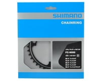 Image 2 for Shimano Dura-Ace FC-9000 11-Speed Inner Chainring (Black) (110mm BCD) (36T)