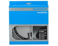 Image 2 for Shimano Dura-Ace FC-9000 11-Speed Chainring (Silver) (110mm BCD) (53T)