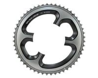 Shimano Dura-Ace FC-9000 11-Speed Chainring (Silver) (110mm BCD)