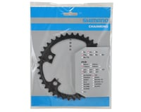 Image 2 for Shimano 105 FC-5800L Inner 11-Speed Standard Chainring (Black) (110mm BCD) (39T)