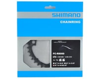 Image 2 for Shimano FC-R8000 Chainring (Grey) (110mm Asym BCD) (36T)
