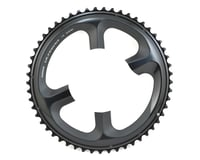 Shimano FC-R8000 Chainring (Grey) (110mm Asym BCD)
