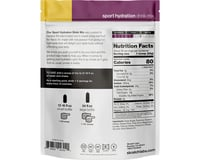 Image 2 for Skratch Labs Sport Hydration Drink Mix (Passion Fruit) (15.5oz)
