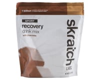 Skratch Labs Sport Recovery Drink Mix (Chocolate) (21.2oz) | alsopurchased