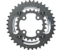 Specialized Sram 10sp Mtn Chainrings (104mm/64mm BCD)