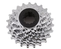 SRAM PG-950 9 speed Cassette (Silver) (12-23T) | alsopurchased