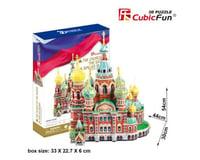 Cubic Fun Church Of The Savior 3D Puz