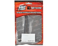 Image 2 for HB Racing D817T Front Universal Joint Set