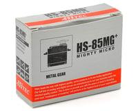 Image 3 for Hitec HS-85MG Mighty Micro Metal Gear Ball Bearing Servo