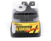 Image 3 for Hitec HS-5085MG Digital Mighty Micro Servo