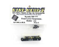 Image 2 for King Headz Kyosho MP777 Front Lower Suspension Holder (A) - Black
