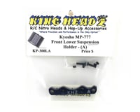 Image 2 for King Headz Kyosho MP777 Front Lower Suspension Holder (A)