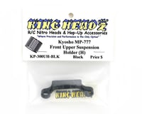Image 2 for King Headz Kyosho MP777 Front Upper Suspension Holder (H) - Black