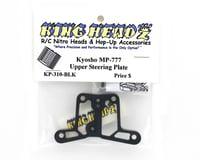 Image 2 for King Headz Kyosho MP777 Steering Upper Plate - Black